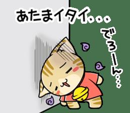 SUZU-NYAN8 sticker #11280370