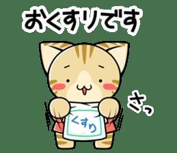 SUZU-NYAN8 sticker #11280371