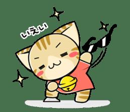 SUZU-NYAN8 sticker #11280372