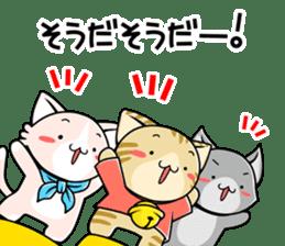 SUZU-NYAN8 sticker #11280373
