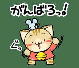 SUZU-NYAN8 sticker #11280374