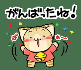 SUZU-NYAN8 sticker #11280375