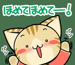 SUZU-NYAN8 sticker #11280376