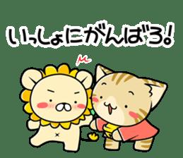 SUZU-NYAN8 sticker #11280377