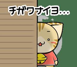 SUZU-NYAN8 sticker #11280378