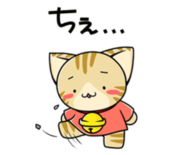 SUZU-NYAN8 sticker #11280380