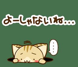 SUZU-NYAN8 sticker #11280381