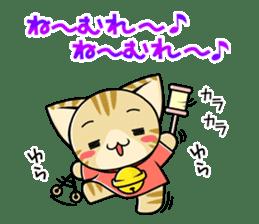 SUZU-NYAN8 sticker #11280384