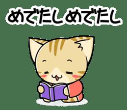SUZU-NYAN8 sticker #11280385