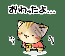 SUZU-NYAN8 sticker #11280387