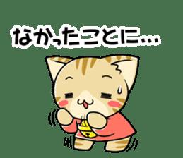 SUZU-NYAN8 sticker #11280388
