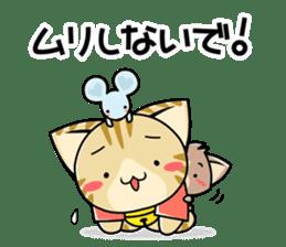 SUZU-NYAN8 sticker #11280389