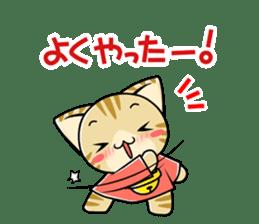 SUZU-NYAN8 sticker #11280390