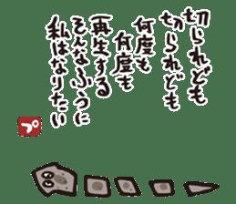 Just Planaria sticker #11280624