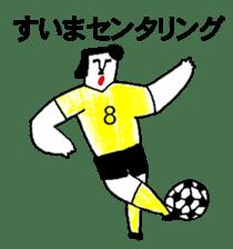 BALL BOY BOB 8 sticker #11280723