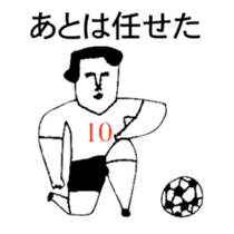 BALL BOY BOB 8 sticker #11280749