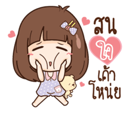 Milin so cute sticker #11290273