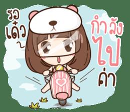 Milin so cute sticker #11290279