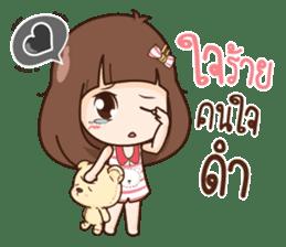 Milin so cute sticker #11290280
