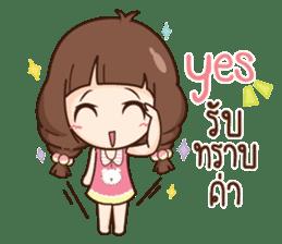 Milin so cute sticker #11290281