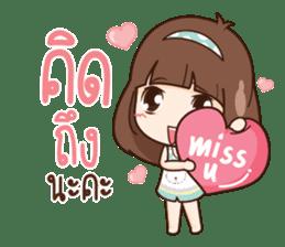 Milin so cute sticker #11290282