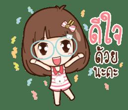 Milin so cute sticker #11290285