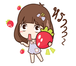 Milin so cute sticker #11290289