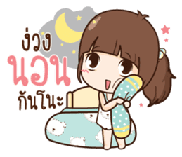 Milin so cute sticker #11290295