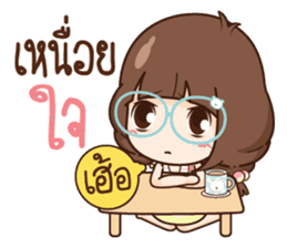 Milin so cute sticker #11290298