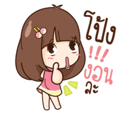 Milin so cute sticker #11290300