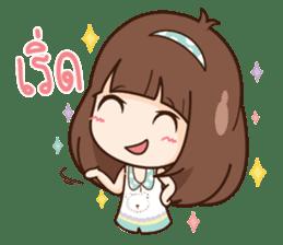 Milin so cute sticker #11290304