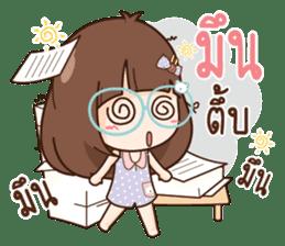 Milin so cute sticker #11290305