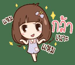 Milin so cute sticker #11290308