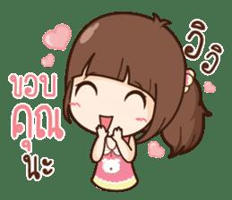 Milin so cute sticker #11290309