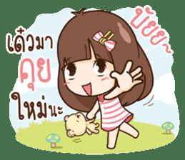 Milin so cute sticker #11290311