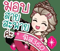 Teen Girl Story2 sticker #11291038