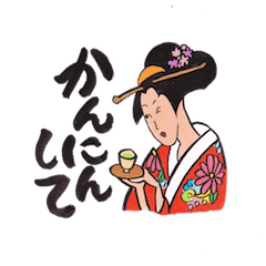 Japanese Ukiyo-e style sticker.