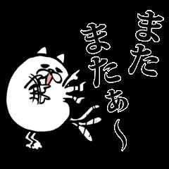 Marumaru-busuneko!