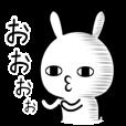 ゆるすぎるウサギ 3