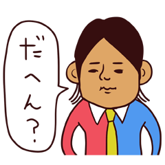 Pipipi-Dialect of Yonago