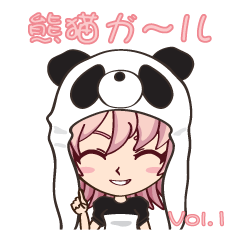 Chinese panda girl
