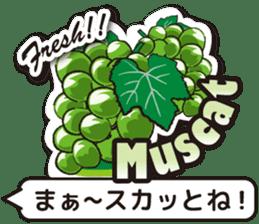 Fruits Mix sticker #11312058