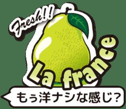 Fruits Mix sticker #11312059