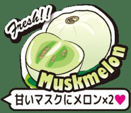 Fruits Mix sticker #11312061