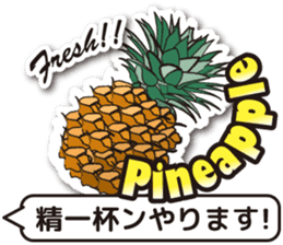 Fruits Mix sticker #11312062