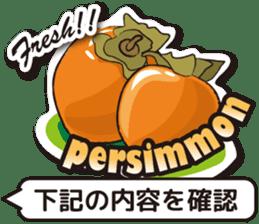 Fruits Mix sticker #11312068