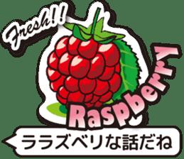 Fruits Mix sticker #11312070