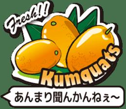 Fruits Mix sticker #11312077