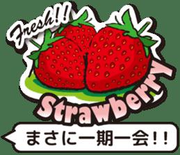 Fruits Mix sticker #11312078