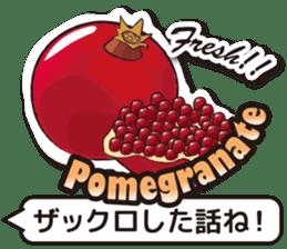 Fruits Mix sticker #11312080
